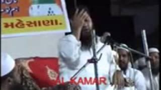 Mufti Qari Ahmed ali falahi - sirat e Rasool (s.a.