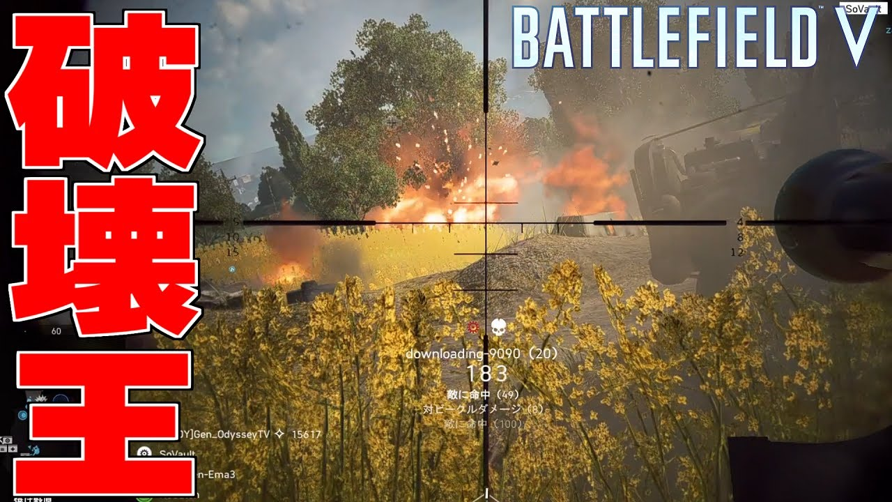 枢軸軍戦車を片っ端から破壊しまくる攻防戦【バトルフィールドV-BFV実況】【ソバルト】