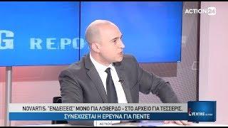 Μπογδάνος: «Είμαστε η μόνη χώρα στην Ευρώπη με κυβέρνηση που έχει παραστρατιωτικό βραχίονα»