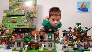 Строим Большой Мир Майнкрафт на 6300 деталей из 9 китайских Лего наборов Майнкрафт - Мастер Славика