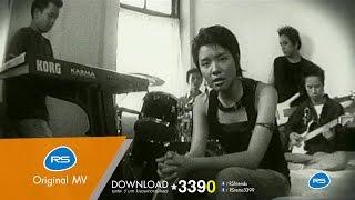อายน้ำตา : Subtention   Official MV