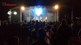 Стотици тийнейджъри от Тошево се забавляваха с Дара