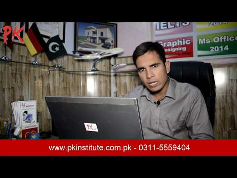 Air Ticketing Course Rawalpindi Travel Agency Practical Training