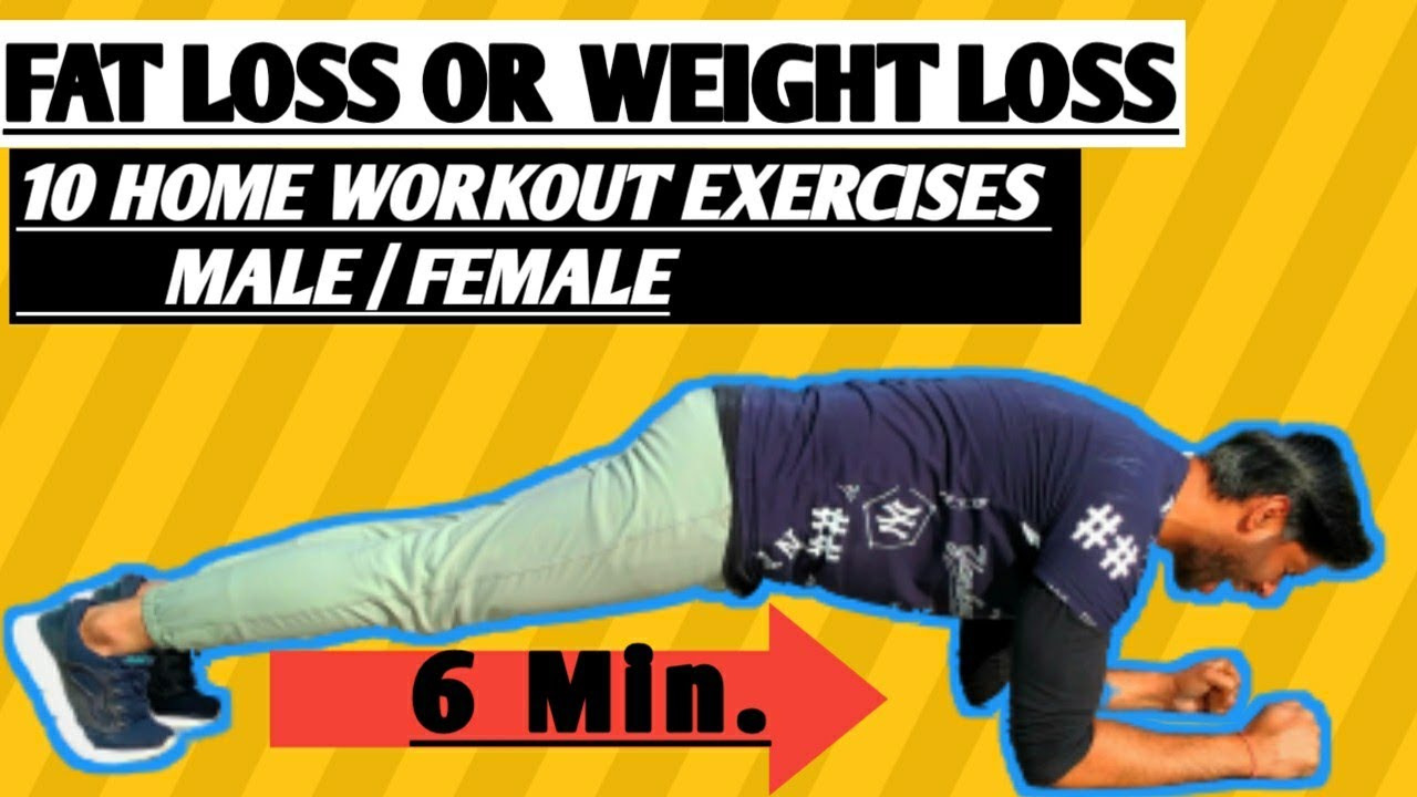 Simple Exercises To Lose Weight At Home   Easy Fat Loss Workout At Home   Fat Loss Tips