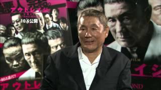(関連情報) ・北野武監督&加瀬亮インタビュー http://www.moviecolle...