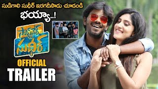 Software Sudheer Movie Official Trailer || Sudigaali Sudheer || Dhanya Balakrishna || K Sekhar Raju
