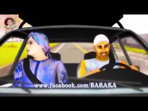 video baraka lbaraka