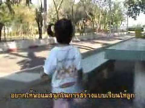 เพ่ยพูดจีน --www.2pasa.com