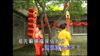 [快乐宝贝] 打锣打鼓 + 大家恭喜 + 挂彩灯 -- 中国台湾过新年 (Official MV)