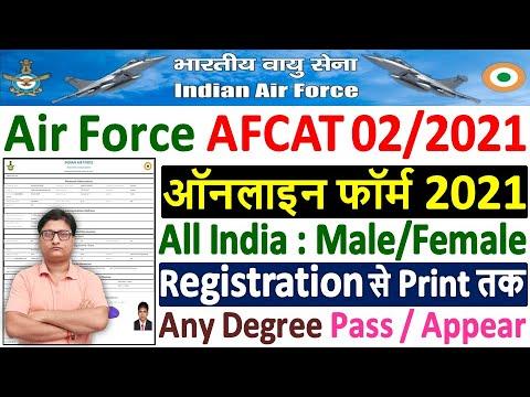 Download AFCAT 02/2021 Online Form Kaise Bhare ¦¦ How to Fill AFCAT 02/2021 Form ¦¦ IAF AFCAT 2021 Form Apply