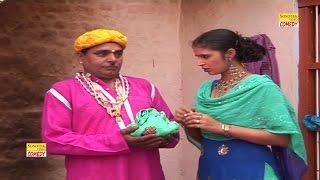 झंडू बना ठरकी सुनार    Jandu Bana Tharki Sunar    Dehati Funny Comedy    Haryanvi Comedy 2017