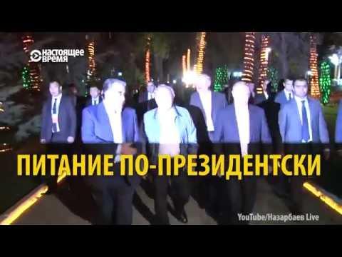 Рецепт Президенты о еде Лукашенко, Путин, Назарбаев, Бердымухамедов