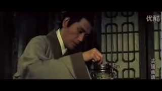 Ghost of the Mirror | Gu jing you hun | 古镜幽魂(1974) [Engsub]