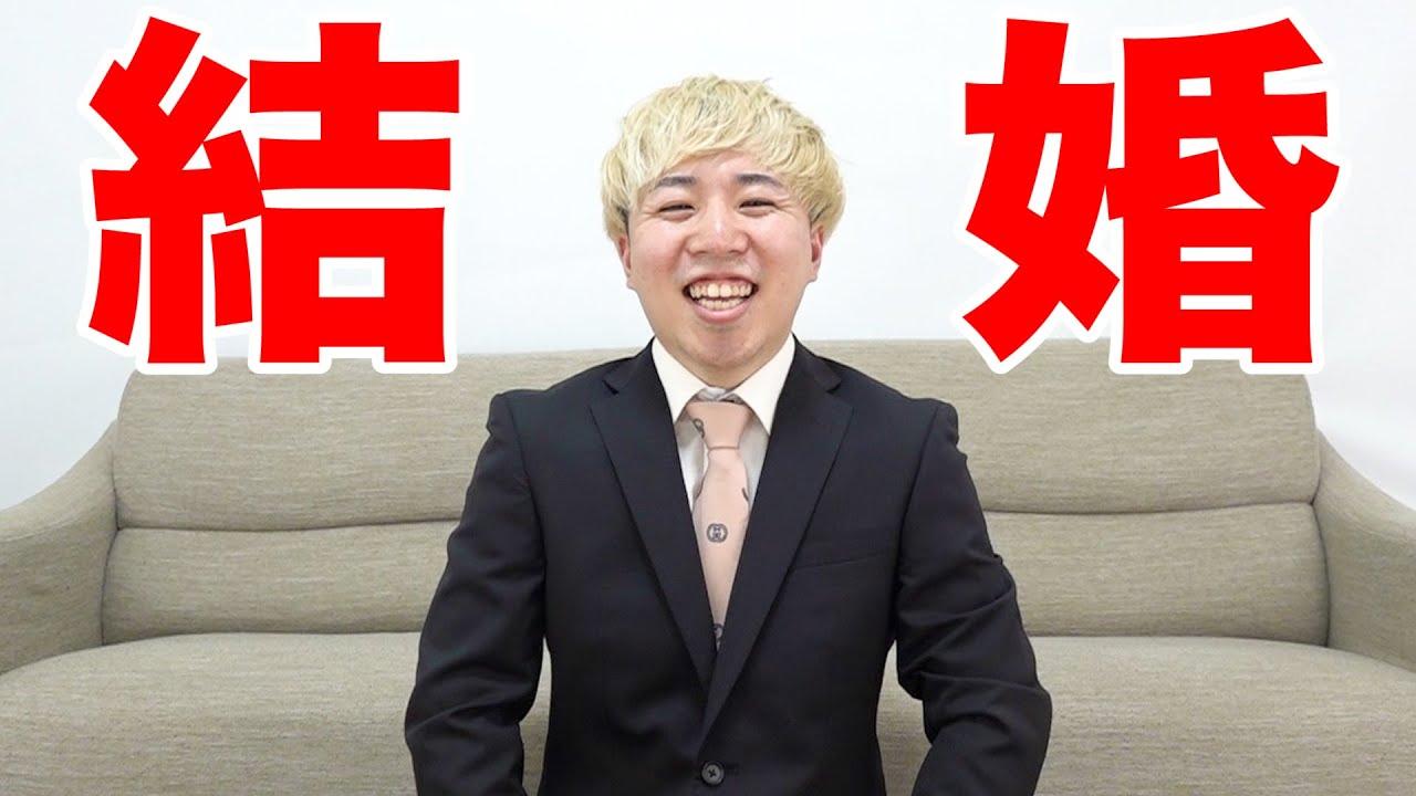 【ご報告】ヒロト、結婚します!!~プロポーズ大作戦!!~Part1