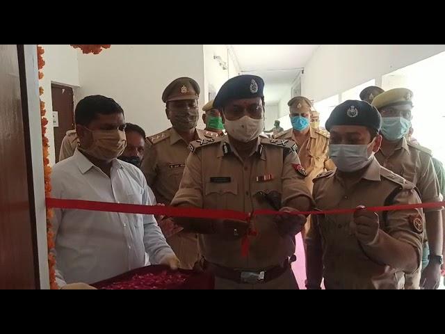 पुलिस महानिरीक्षक देवीपाटन परिक्षेत्र गोण्डा द्वारा पुलिस अधीक्षक कार्यालय बलरामपुर के सभागार कक्ष