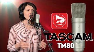 видео Как выбрать студийный микрофон
