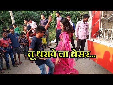 Tu Dharawela Thresher - Saiya Dharawela Samar Singh | Bhojpuri Arkestra Video 2019 | Bhojpuri Song