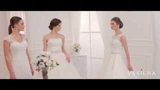 Свадебные платья оптом от производителя VESILNA™ коллекция Julia