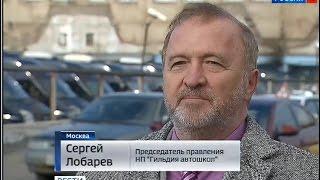 Новые правила сдачи экзамена в ГИБДД(В сюжете телеканала «Россия1» Глава