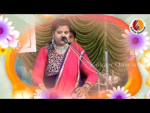 Chand Ban Kar Meri Chat pe Aaya Nahi |...