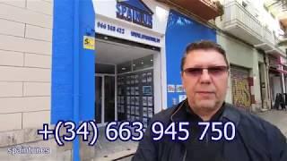 Купить в Аликанте, в Испании, квартиру под ремонт, 3 комнаты, принцесса Мерседес, SpainTur