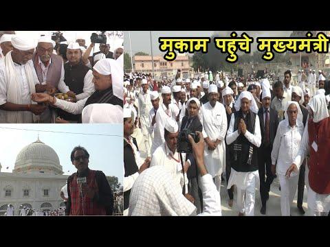 मुक्तिधाम मुकाम में मुख्यमंत्री अशोक गहलोत व् रामेश्वर डूडी ने लगाई धोक / मुक्तिधाम मुकाम मेला 2020