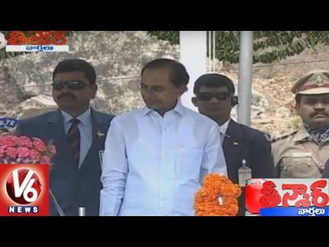 70th Independence Day Celebrations Across India | Teenmaar News | V6 News