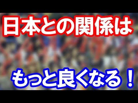 海外の反応日本との関係はもっと良くなる ザギトワの夢を叶えた日本にロシアから感謝の声が殺到Wonderful !大好き 日本!