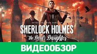 Обзор игры Sherlock Holmes: The Devil's Daughter