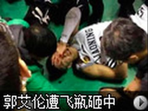 Fan Throws Beer Bottle at Guo Ailuns Face   CBA Post Game Outbreak