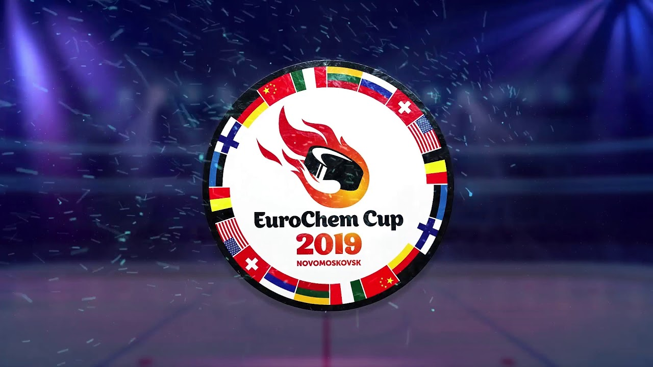 EuroChem Cup ice hockey: Amazing goals, saves, experiences await