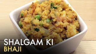 Soya Shalgam Ki Bhaji   Shalgam KI Sabzi   शलगम की भाजी    How to Make Shalgam Bhaji   Food Tak