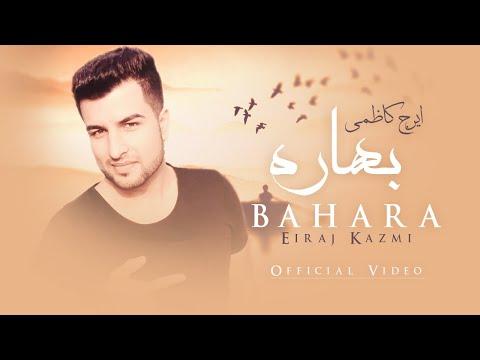 Eiraj Kazmi (EK) New 2015 Mast Song Bahara