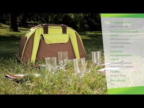 Собираемся на пикник - пикниковый набор Кемпинг (CA-429)