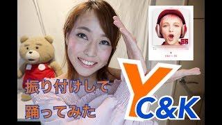 SINGER:C&K SONG:Y https://www.youtube.com/watch?v=I-D4qjbOweU DANCE...