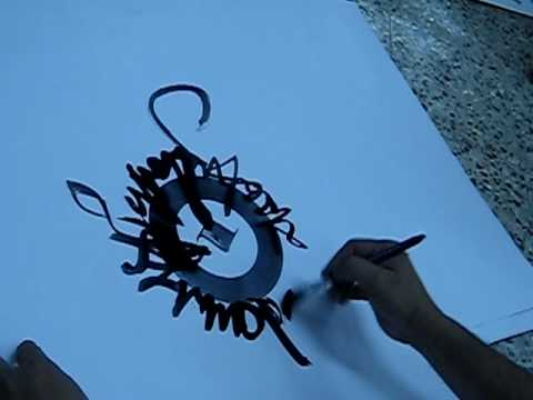 Calligraphy By Achyut Palav