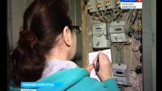 видео Трехтарифный счетчик электроэнергии