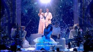 видео И снова с Новым годом!