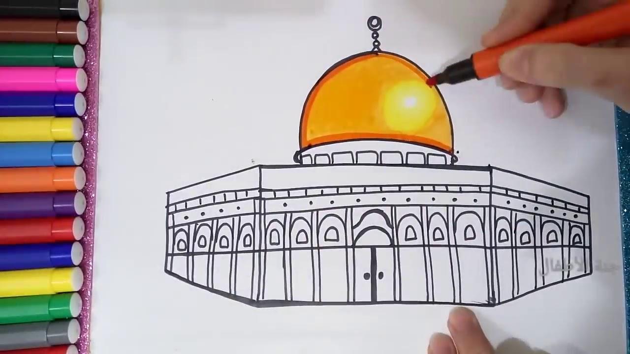 تلوين رسم المسجد الاقصى