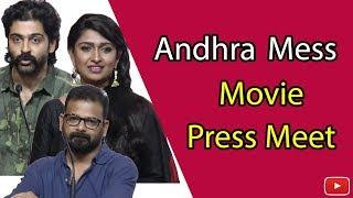 Andhra Mess Movie Press Meet