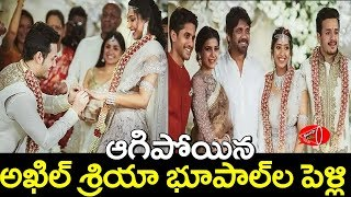 Akhil Akkineni And Shriya Bhupal Marraige Cancelled? | Reasons for Breakup | Gossip Adda