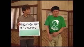 リチャードホール 劇団ひとり 尾藤武(ビートたけしモノマネ)③