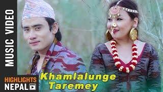 Khamlalunge Taremey | New Limbuwan Song 2018 | Indra Pangdhak Limbu & Yubraj Isbo Limbu