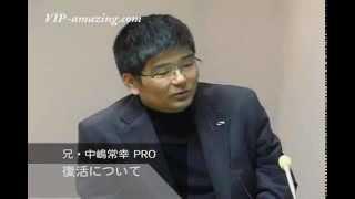 東松苑ゴルフクラブ:代表取締役の中島篤志さん(中嶋常幸プロの弟)