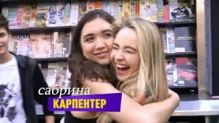 Истории Райли - Сезон3 серия 2 - История о новых началах. Часть 2 | Сериал Disney