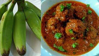 कच्चे केले की स्वादिष्ट कोफ्ता करी -Kachke Kele Ke Kofte -Raw Banana Kofta Curry Recipe