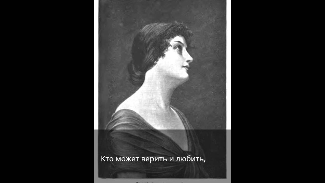 Елена феррари стихи