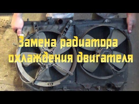 Замена радиатора тойота