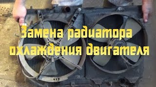 Замена радиатора охлаждения двигателя Toyota