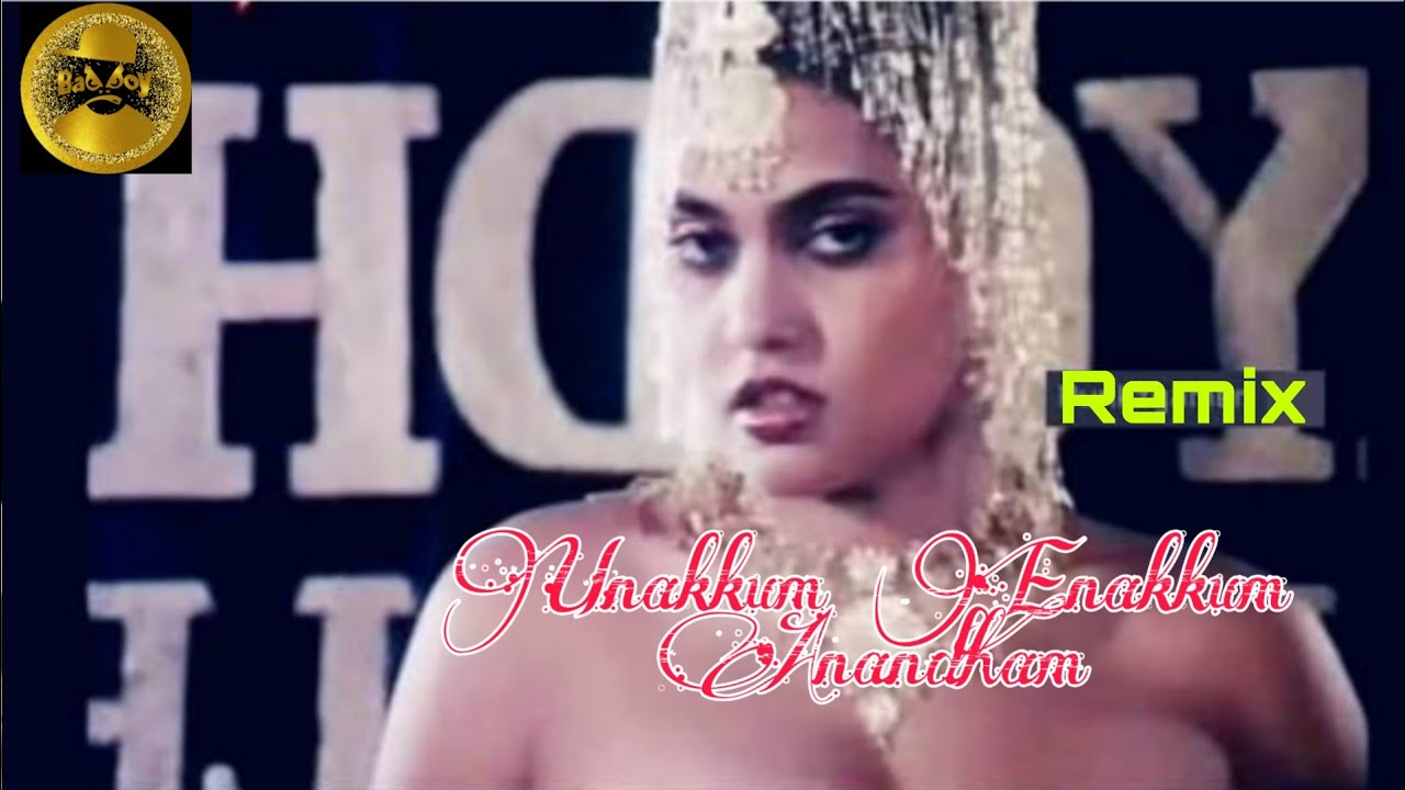Download Tamil old remix song | unakkum enakkum anandam remix